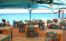 Foto Aparthotel Poseidon in Kokkari ( Samos)